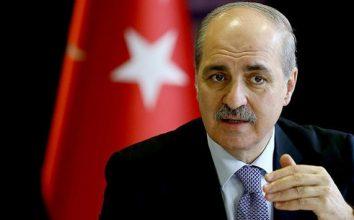 Kurtulmuş'tan Gaziantep'teki çatışmayla ilgili açıklama